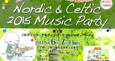 Nordic&Celtic2015 Musuc Party-s